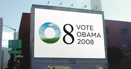 obamabillboard